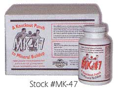 MK 47 mineral knockout - mineral treatment for water for Port-a-Cool system